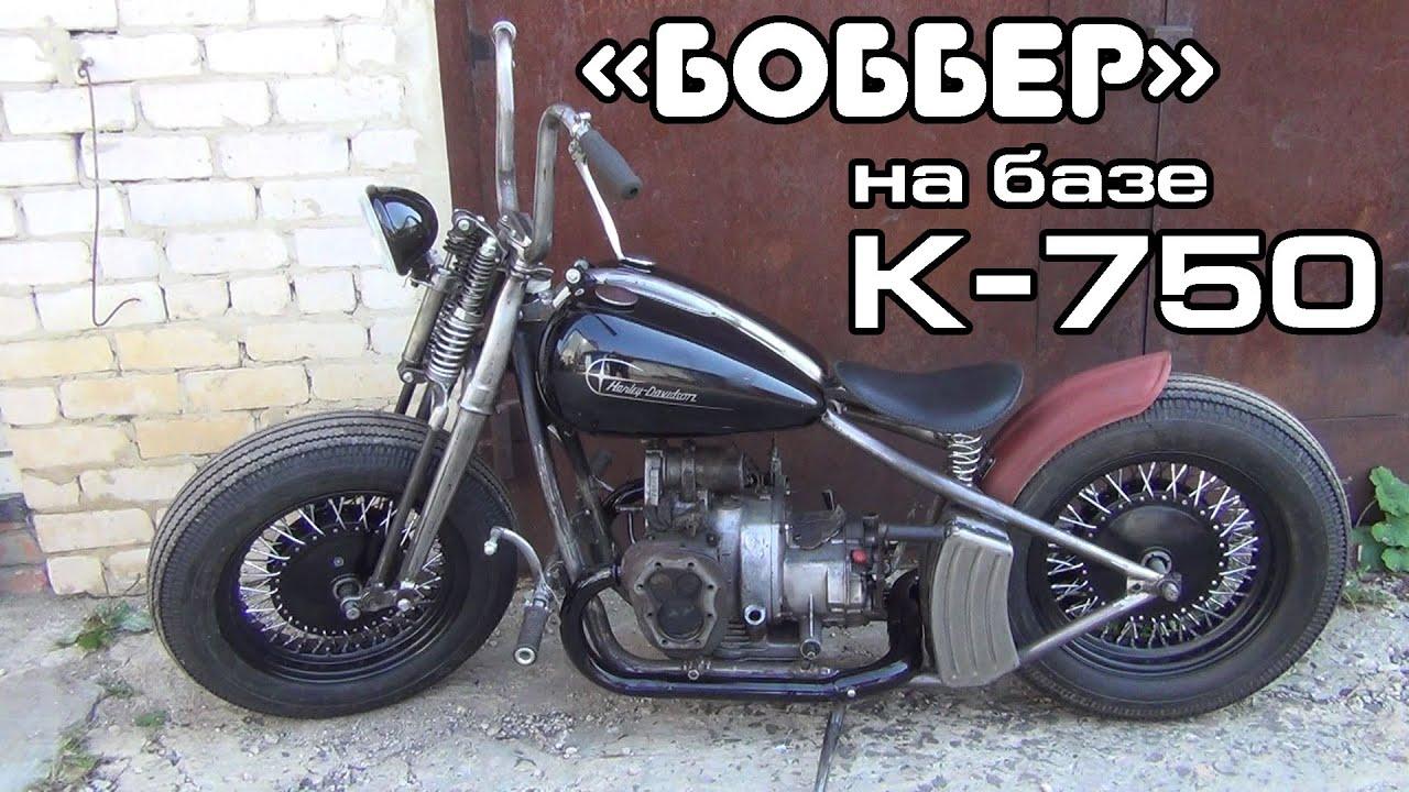 Ч 1.Зачем я его купил? Подержанный оппозитный мотоцикл К-750 ,М-72 .