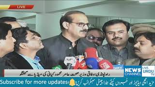 amir mehmood kiani health minister today press conference pakistan news & updates
