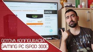 Gaming PC Za Ispod 300e | 2018