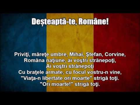 National Anthem of Romania (Deșteaptă-te, Române!) - Nightcore Style With Lyrics