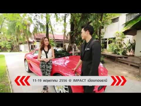 Celebrity Car :: คุณวชิรา จิตศักดานนท์ (Super Car & Import Car Show) By Bangkok Supercar