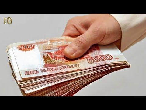 Где в России Стать Богачом? Города России с Самыми Высокими Зарплатами и Уровнем Жизни Топ 10