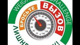 Результаты Марины по снижению веса.17-й день