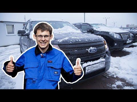 Ford Explorer , Дешёвый и как НОвый Осмотр