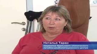 Эндопротезирование тазобедренного сустава(Репортаж телекомпании