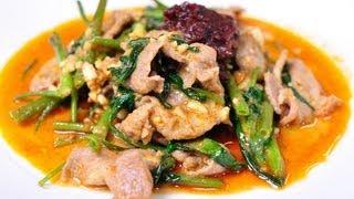 [thai Food] Thai Style Pork With Peanut Sauce (pra Ram Long Song )