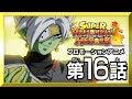 【SDBH第16話】ザマスVS第7宇宙!野望の結末!【スーパードラゴンボールヒーローズ プロモーションアニメ】