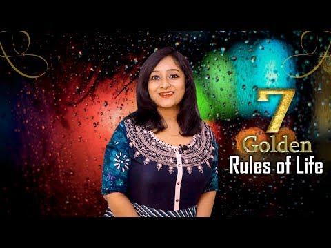 7 Golden Rules Of Life    My Positive Life    Ruheena Priyadarshini