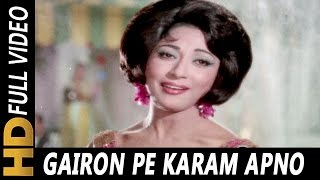 Video Gairon Pe Karam Apno Pe Sitam | Lata Mangeshkar | Ankhen 1968 Songs | Mala Sinha, Dharmendra download MP3, 3GP, MP4, WEBM, AVI, FLV Agustus 2018