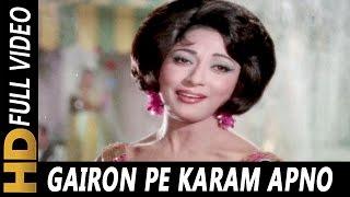 Gairon Pe Karam Apno Pe Sitam | Lata Mangeshkar | Ankhen 1968 Songs | Mala Sinha, Dharmendra