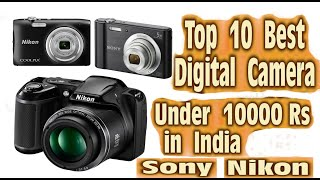 Video Best Camera under 10000 Rs in India 2017 available on Flipkart download MP3, 3GP, MP4, WEBM, AVI, FLV Juli 2018
