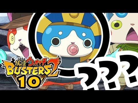 YO-KAI WATCH BUSTERS 2 #10 FR - QUI EST NEKO NI SEI ? BINGO-KAI CHANCEUX !