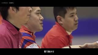 日本ボッチャ協会は、パラスポーツである「ボッチャ」の普及および「ボッチ...