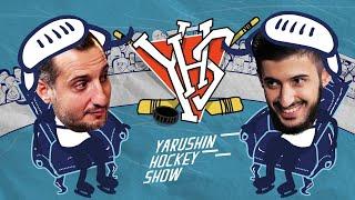 Yarushin Hockey Show №12. Артем Манукян и Арарат Кещян: про хоккей и футбол