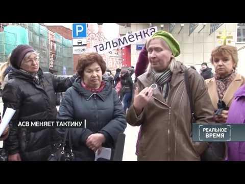 Самые выгодные вклады в банках России: лучшие проценты по