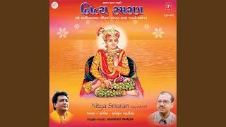 Shree Hanuman Stotram - Niti Privan Nigamagam