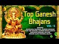 Download Top Ganesh Bhajans I ANURADHA PAUDWAL I SURESH WADKAR I LAKHBIR LAKKHA I Ganesh Utsav 2017 MP3 song and Music Video