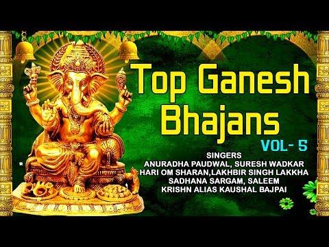 Top Ganesh Bhajans I ANURADHA PAUDWAL I SURESH...
