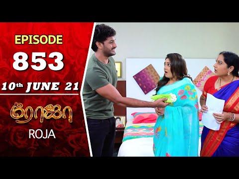 ROJA Serial   Episode 853   10th June 2021   Priyanka   Sibbu Suryan   Saregama TV Shows Tamil