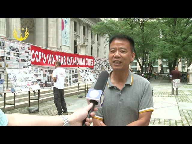 正义人士: 退出中共  讓命运和灵魂免受牵连 Quitting the CCP, Let Fate and Soul not be Implicated (with English Subtitle)