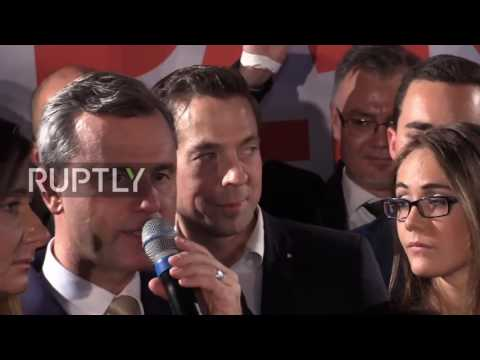 Austria: Hofer addresses his supporters following presidential loss