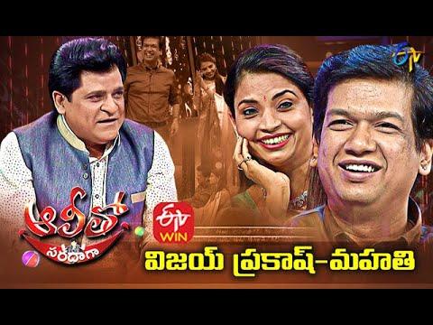 Alitho Saradaga | Vijay Prakash & Mahathi | 12th July 2021 | Latest Promo | ETV Telugu
