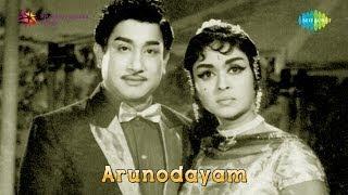 Arunodayam | Ho Yetharkkum Thayaar song