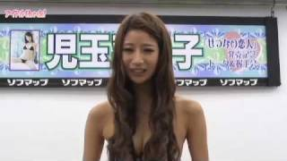 児玉菜々子「女上司役が気持ちよかった」とドSキャラに開眼!? 児玉菜々子 動画 21