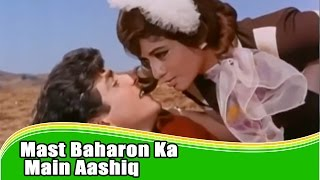 Mast Baharon Ka Main Aashiq – Jeetendra, Aruna Irani - Farz