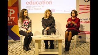 """Форум """"Секс і діти"""" в рамках проекту Sexual health education, що реалізується за підтримки UPSHIFT"""