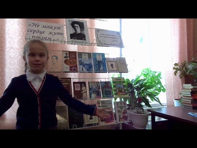 Изображение предпросмотра прочтения – ТатьянаНикитина читает произведение «Ветхая избушка» А.А.Блока