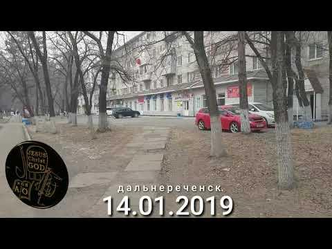 Зима  2019, Дальнереченск, приморский край,