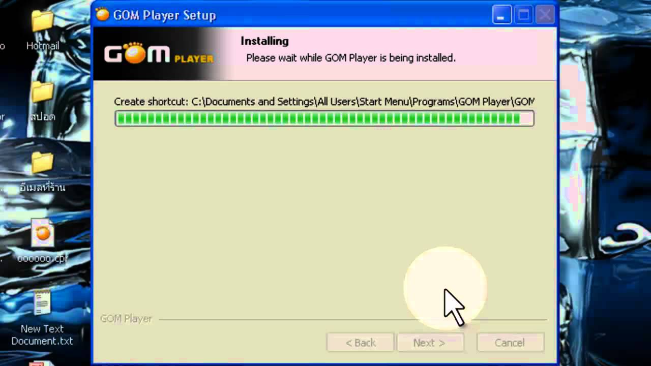 Gom player setup tutorial hd youtube gom player setup tutorial hd ccuart Gallery