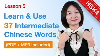 HSK 4 Lesson 5 Learn Use 37 Intermediate Chinese Vocabulary in Sentence Based Context