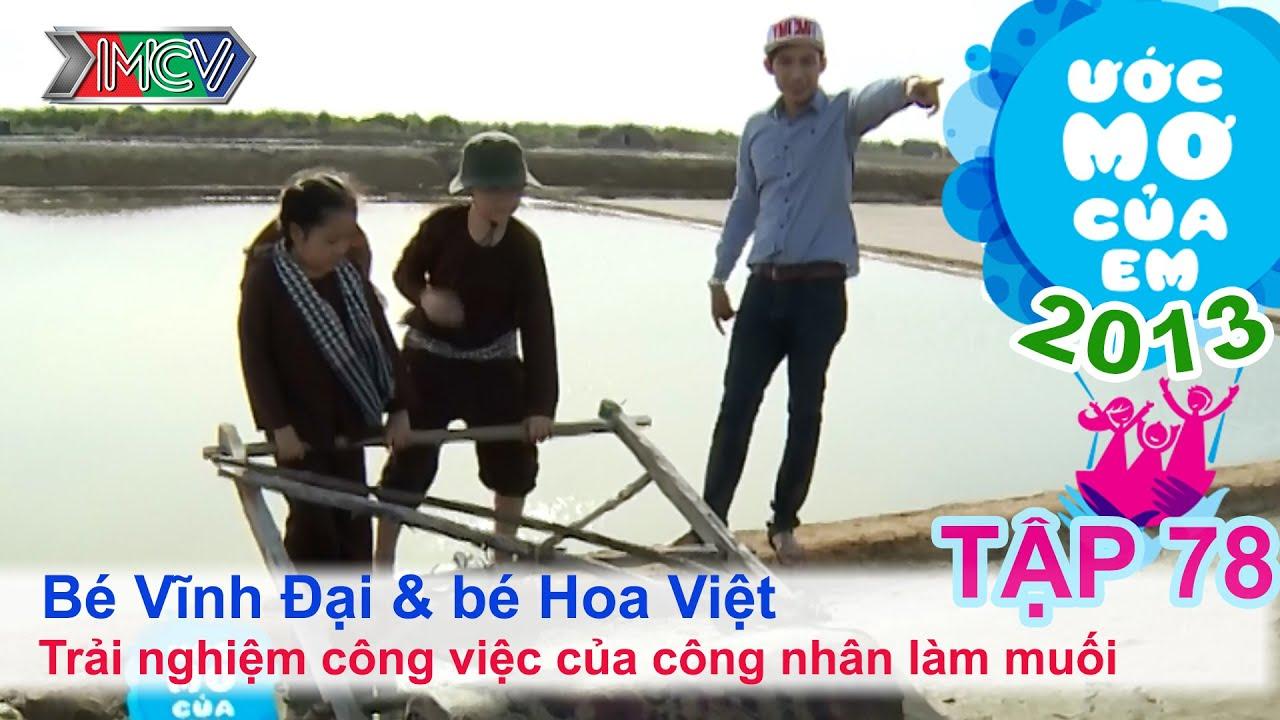 Tìm hiểu nghề nông dân muối - Vĩnh Đại, Hoa Việt | ƯỚC MƠ CỦA EM | Tập 78