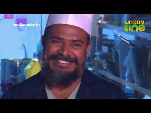Treat   Cookery Show - Akbar Group and Raj Kalesh (Episode 205)
