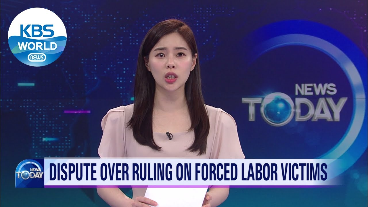Dispute over ruling on forced labor victims (News Today) l KBS WORLD TV 210611