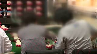 [포항MBC뉴스]주 52시간 조기 단축 사업장 산재보험…