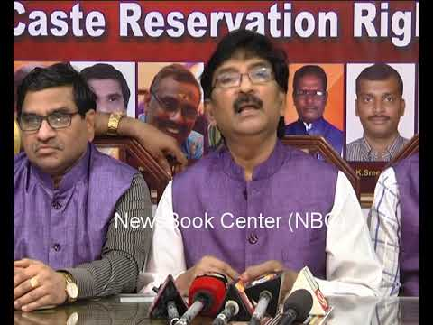 World arya waisya mahasabha press meet on 10% reservation of