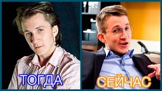 """Как изменились актеры сериала """"Интерны"""""""