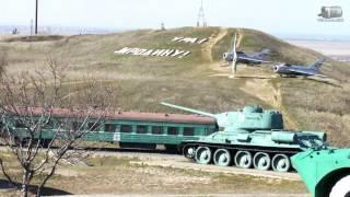 видео Музей Военная горка в Темрюке