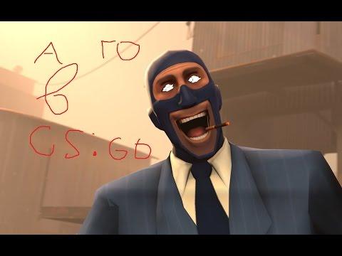 CS:GO со Spy