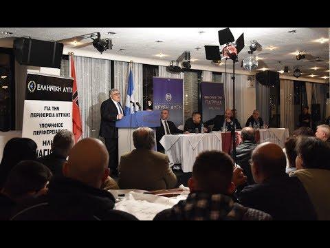 Ν. Γ. Μιχαλολιάκος: Δίνουμε το μήνυμα της Εθνικής Αντίστασης σε όλες τις εκλογικές αναμετρήσεις