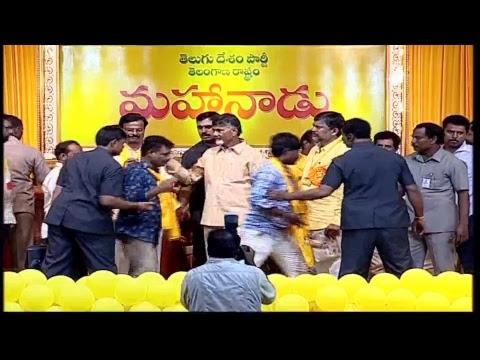 CM Nara Chandrababu Naidu live from the TDP Telangana Mahanadu, Hyderabad