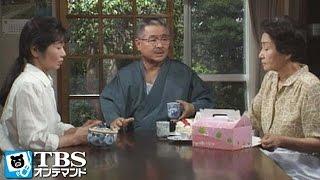 幸楽を飛び出し、岡倉家に戻った五月(泉ピン子)は、大吉(藤岡琢也)・節子(...