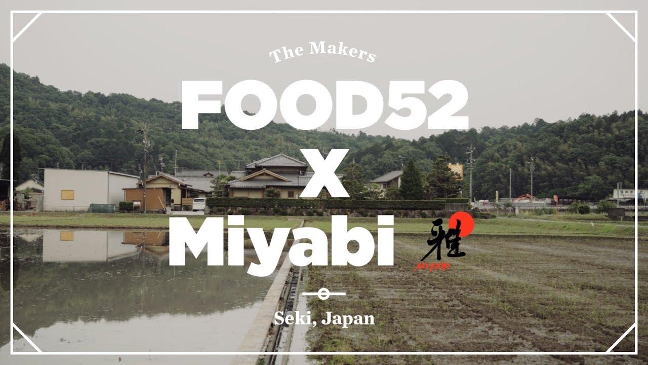 Download Meet the Makers: Miyabi