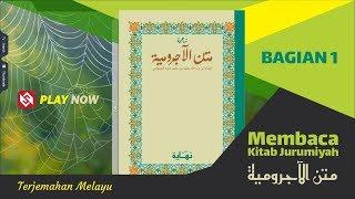 Download Video Membaca Kitab Jurumiyah | Terjemahan Melayu (Bagian 1) MP3 3GP MP4