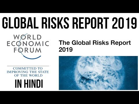 Global Risks Report 2019 by World Economic Forum, What are the biggest risks faced by world in 2019?