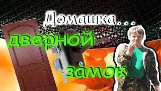 видео Для ремонта межкомнатных дверей можно вызвать мастера на дом