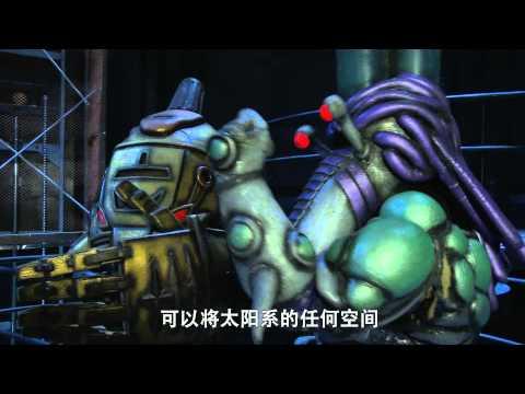 【官方Official】巨神战击队2 第19集 - Giant Saver 2_EP19